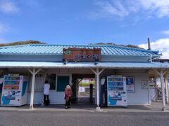 9:10 浜金谷駅 JRも踏切確認で少々遅れて木更津駅を発車しましたが、運転手さんの頑張り(?)で予定通りに到着