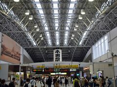 ドーム駅舎の小田原。 提灯の中にいる感じがします。