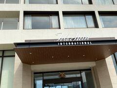 NEMU RESORTから 車で40分ほど。  鳥羽国際ホテルへ!