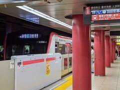 ◆往路 夜勤明けの出発は都営地下鉄新橋駅。タイミング良く、羽田行きの急行が来たので乗車。