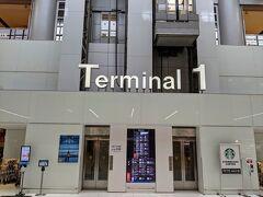 羽田第1ターミナルに到着。今回の空路はJAL。