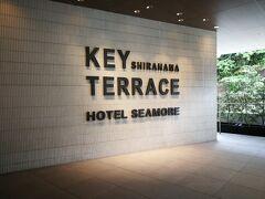 日が暮れたころ,ホテルに到着。(この写真は翌日のもの) 改装されていてとてもおしゃれ。