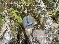 以前、寄らなかったので、今回は、田代橋から、ウエストン碑を見るルートで散策。