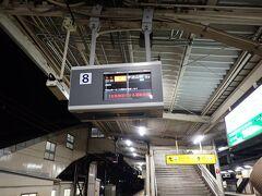 松阪駅で普通列車に乗り換えました。 急行で14分の距離です。 台風は接近しているものの・・雨風はまださほどではありません。  ちなみに「まつさか」って読むんですね・・。 ずっと「ざ」だと思ってた^^学んだな。