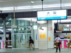 新快速に乗ること約3分、大阪駅に到着しました。少し用事があったので一旦改札を出場しました。