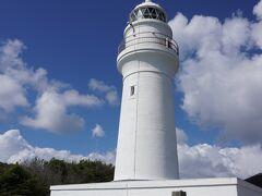 潮岬灯台到着。
