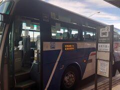 【2021年10月18日 土】  女満別空港に行く時はお世話になります北海道北見バス。緊急事態宣言が解除された土曜日ということもあって利用するお客は前回に比べて多かった。