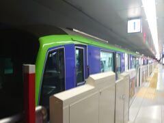 羽田に着いたらやっぱり東京モノレ~ル~(^^♪もちろん空港快速で!