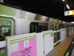 山手線を乗り継いでそこから更に京王線に乗ってキックバックカフェへ行ってきます!