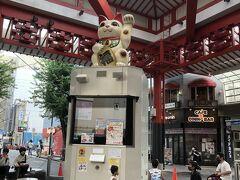 大須の招き猫 金券ショップで名古屋東京のぞみ指定10200円あった 行ったばっかりだしなぁ