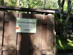 カフェ涼の音の目の前に室生犀星記念館があります。 庭の苔が見事です。 入館料無料。