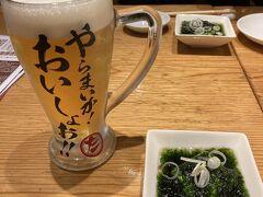 浜松料理を食べに居酒屋に来ました~  久々の店飲みです
