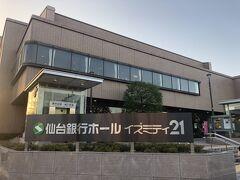 仙台銀行イズミティ21の入り口