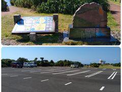 まずは犬田布岬(いぬたぶみさき)に来ました。 駐車場には車が数台止まっているだけ