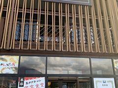 スカイラインを下りてきました。。 猪苗代湖の野口英世記念館の横にある河京ラーメン館へ。。 ここは喜多方ラーメンのビュッフェスタイルのお店があるので~す!!
