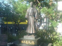 丸山公園内にある「坂本龍馬像」をパチリ。 昨年はくらい夜に見たので、今回は日中に会いに来ました。