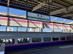 ビューンと1時間半程で福島に到着しました!! お天気メチャメチャ良いです(^O^)