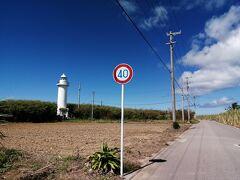 """とある日。この日は最南端の碑を目指します。 と、その前に灯台を見学。こんな島のど真ん中に立っているのは島の形が""""お椀を伏せた""""形をしているためなんでしょう。けどやはり灯台は海沿いが似合っていると思います。"""