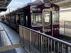 阪急電車ってなんか品があります。