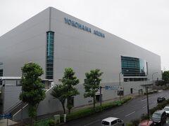 隣の横浜アリーナだけちょいと覗いていくか。 実は私、横浜在住20年超ですが、ここでやってるイベント観に行った事ありません。
