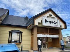小一時間買い物してたら順番になったので本日のランチはこちら、大人気回転寿司のお店、トリトンに入店