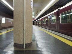 たしか神戸高速鉄道の新開地駅だったと思います。名前が知られていないという意味ではマイナー私鉄ですが、阪急・阪神・山陽電鉄・神戸電鉄が乗り入れています。 今日で能勢電鉄及び阪急電鉄を全線完乗となりました。