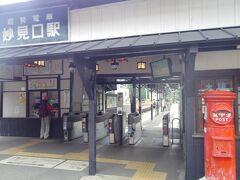 駅前の郵便ポストもイイ感じ。ちなみにこの駅はまた大阪府です。
