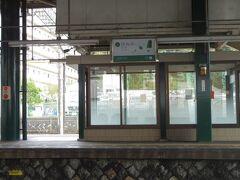 箕面散策後に電車に乗り、すぐお隣兵庫県のマイナー私鉄である能勢電鉄に乗り平野駅です。