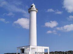 残波岬灯台は始めてきた! そしてここも写真だけ♪
