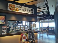 こんな綺麗な建物あった? 沖縄で一番好きな、サーターアンダギーのお店!見っけ!
