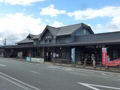 JR豊肥線の阿蘇駅