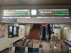 歩いて千歳駅へ。