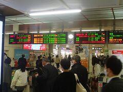 札幌駅に到着 さすがにターミナル駅だけあり、列車の本数が多い