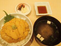 夕食はうにむらかみ 正直、函館のほうがおいしかった。 同じうにむらかみでも、札幌と函館でこんなにも違うのかと思ったほど。