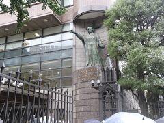 青山学院大学の正門