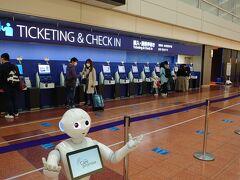 モノレールで羽田空港第二ターミナルまで来ました。これから搭乗券を発行してきます!