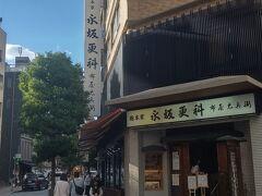 こちらは、老舗のお蕎麦屋さん。 麻布十番に来たら、寄りたい名店ですね。 きょうは、ランチで利用させてもらいました。 細くてのどごしのよいお蕎麦はこのお店ならではです!