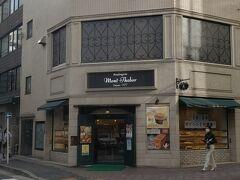 もう少し進むと、麻布十番商店街にきたら、ついつい入ってしまうこちらのパン屋さん。 きょうは、秋限定のスイートポテトとサクフワでおいしい、サンジュを購入しました!