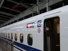 ひかり522号で新大阪へ