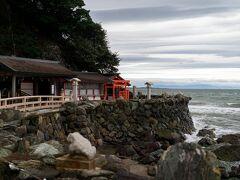 天の岩屋はもともとは宇迦御魂大神(豊宇氣大神の別名)を祀った三宮神社だったそうです。