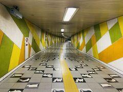 円山公園駅で下車。円山公園へと向かいます。