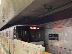 大通駅で地下鉄南北線から東西線に乗り換えて‥