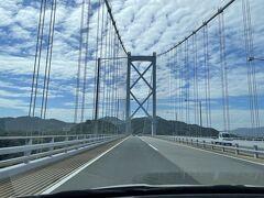 福山からしまなみ海道で愛媛に向かいます