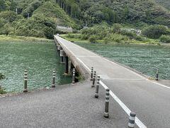 沈下橋 皆さん普通に車で通って行きます  怖かったぁ