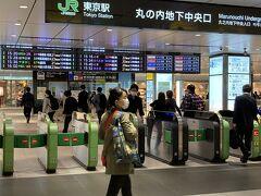 「(カボチャの馬車・・・ではなくて)タクシーをお呼びしましょうか」とホテルロビーで言われながらも、はい、すでに夢から醒めた庶民は、現実に戻りまして、地下鉄で東京駅に向かいます。 丸の内線の駅からすぐに地下中央口に入れるようになってますね。(前は通路をもう少し歩いたような・・・)
