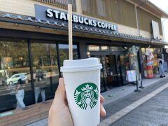 のどが渇いたので、スタバでアイスコーヒーを購入。 出雲大社の鳥居の目の前にあるためか、建物も和な造りで、SNSでもこちらは結構話題になっている。