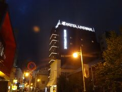 やって来ました!ホテルリブマックス仙台広瀬通。 え?ホテル? そうです。今日は泊まるんですがなにか?