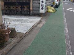少し宇都宮駅方面にすすむとまた今度は違うお寺がありました。