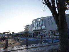 JR東海道新幹線富士駅です。
