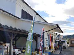 帰りは私が好きな 村田の道の駅に寄りましょう 相変わらずの賑わいの中 少しお買い物できました